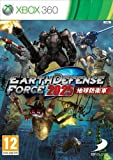 Earth Defence Force 2025 Microsoft XBox 360 Game UK