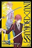 Inu X Boku SS 05
