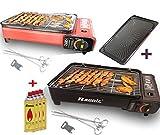Rsonic Rot Gasgrill + 4x Butan gas kartuschen ? Red Camping gasgrill mit Grillrost und Grillplatte geeignet für für Garten, Terrasse, Picknick, Ersatz Ofen bei Stromausfall, Camping usw.