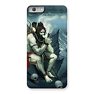 Premium Om Shiva Multicolor Back Case Cover for Micromax Canvas Knight 2