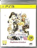 Tales Of Vesperia -PS3 The Best- (Import Asiatique)