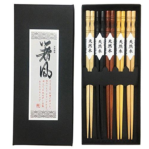 Yihao bacchette giapponesi in legno 5 paia bacchette naturali riutilizzabili lavabili per lavastoviglie bacchette in legno 9 pollici set da tavola cinesi con lussuosa scatola nera fatti a mano