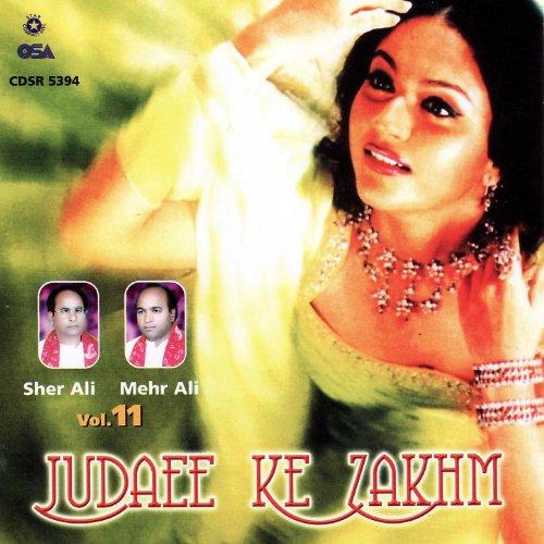 Main Woh Duniya Hoon Mp3 Songs Wapin: Amazon Com Mera Mahi Mehr Ali Sher Ali Mp3 Downloads