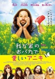 Our Idiot Brother [Import allemand]