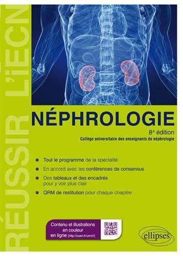Néphrologie - 8e édition