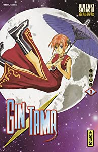 Gintama Edition simple Tome 3