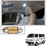 #9: Vheelocityin 12 LED Roof Light Car Dome Light Reading Light For Maruti Suzuki Omni