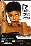 Rihanna reproduction Concert photo affiche 40x30cms