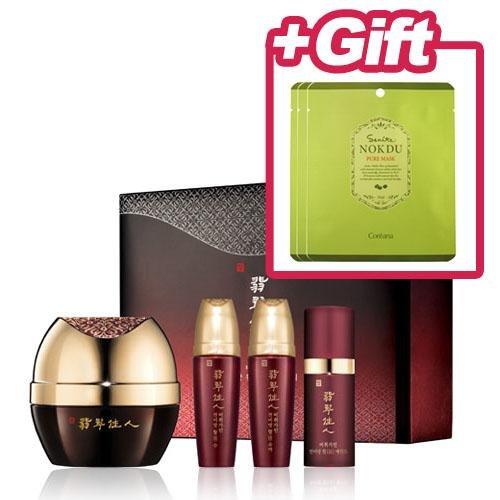 Coreana Bichigain Cheonbibang Hwal Eye Cream Special Set (4pcs) + GIFT Korean Beauty [Imported]