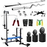 [Sponsored]GOLD 67 KG Rubber Weight Home Gym With 20 In 1 Bench + Power Rack 94 Mmx 47 Mm + 3 Ft Curl Rod+5 Ft Plain Rod
