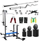 #1: GoFiTPrO 100 KG Home Gym WB with 20 in 1 Bench +5 Plain Rod + 3 Ft Curl Rod