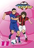 Ginga He Kickoff!! Vol.11 [DVD de Audio]