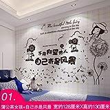 ALLDOLWEGE Die Kunstwerke an den Wänden und gemütliche Schlafzimmer Wandaufkleber Wall Art romantische Paare Wand Dekorationen der Mädchen Hauptsitz Tapete selbstklebende, Löwenzahn Mädchen