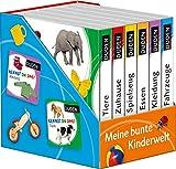 Kennst du das? Meine bunte Kinderwelt (DUDEN Pappbilderbücher Kennst Du das?)