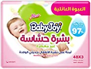 BabyJoy Sensitive Skin, Family Pack, 144 Wet Wipes
