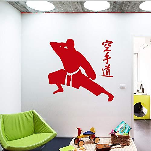 jiuyaomai Wandtattoo Karate Wandaufkleber Dekoration Zubehör Für Wohnzimmer Kinderzimmer Abnehmbare Dekor Wandtattoos 1 43 cm X 44 cm