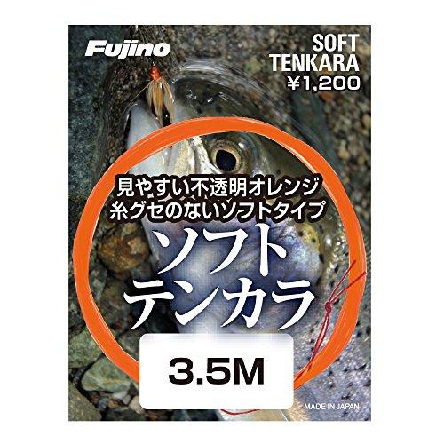 """Fujino TENKARA konisch Line \""""Soft TENKARA\"""" (zusammengearbeitet auf die Entwicklung von Takashi Yoshida)"""