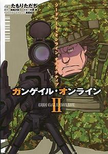 Sword Art Online Alternative Gun Gale Online Edition simple Tome 2