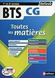 Toutes les matières BTS CG (Comptabilité et gestion) 1re et 2è années