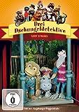 Augsburger Puppenkiste - Drei Dschungeldetektive