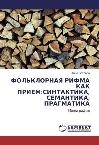 Fol'klornaya Rifma Kak Priem: Sintaktika, Semantika, Pragmatika por Petrova Anna