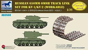 Unbekannt Bronco Models ab3560-Juego de construcción zubehrö Russian 650mm omsh Track Link Set for KV de 1S/KV de 85/su de 152