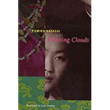 [Floating Clouds] (By: Fumiko Hayashi) [published: April, 2012]