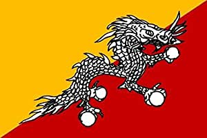 U24 Flagge Fahne Bhutan 90 x 150 cm