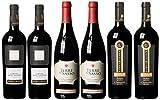 Wein Probierpaket Italienischer Genuss pur (6 x 0.75 l)