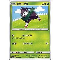 Kartenspiel Grass