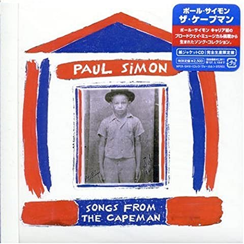 Songs From the Capeman by Simon, Paul (2006-12-04)