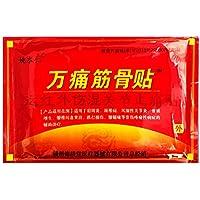 8 PCS Chinese Medical Plaster Arthralgie Rheumatoide Arthritis Rheuma-Behandlung Fußmuskel Rückenschmerzen Halsschmerzlinderungs preisvergleich bei billige-tabletten.eu