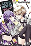 Love Hotel Princess Edition simple Tome 1