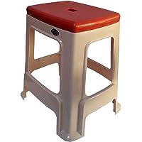 Nilkamal Stl23 Stool, Basket Beach & Coral Red, Standard (STL23BBC/COR)