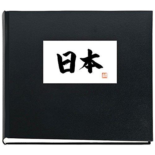 JAPAN Fotoalbum Schwarz inkl. japanische Kalligraphie 30 x 30 cm 50 Seiten