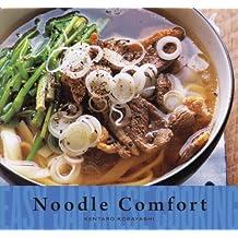 Easy Japanese Cooking: Noodle Comfort by Kentaro Kobayashi (2009-06-23)