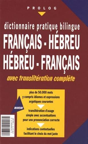 Dictionnaire pratique bilingue : Franais-Hbreu / Hbreu-franais, avec translitration complte
