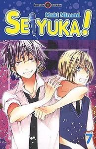 Seiyuka Edition simple Tome 7