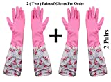 #4: Woogor Reusable Rubber Latex Pvc Flock lined Hand Gloves For Kitchen Long Sleeves Safety Kitchen Gloves For Dish-Washing, Cleaning, Gardening, Lab Work,Laundry Cleaning Gardening and Sanitation, Free Size,2 Pair Of Gloves Random Colors