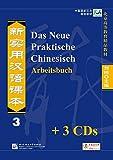 Das Neue Praktische Chinesisch - Set aus Arbeitsbuch 3 und 3 CDs