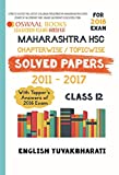 Oswaal Maharashtra HSC Chapterwise Solved papers with Topper's Ans. Class 12 English Yuvakbharati