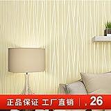 Reyqing Selbstklebende Sticker Farbstreifen Non-Woven Modernen Minimalistischen Schlafzimmer Wohnzimmer Wallpaper Einfachen Hintergrund Wand Tapeten, Rosa 0,53 * 5 Reis, Groß