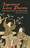 Japanese Love Poems: Selections from the Manyoshu