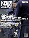 Kendo World 7.2