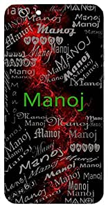 Manoj (Born Of Mind, Kamdev) Name & Sign Printed All over customize & Personalized!! Protective back cover for your Smart Phone : Samsung Galaxy Note-4