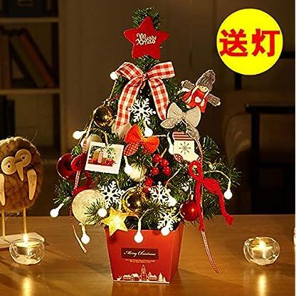 HAPPYLR-decorationChristmas-Baum-stellte-die-Tischoberflche-Kleine-Miniweihnachtsbaumdekorationen-Weihnachtsgeschenkpakete-EIN-um-Laterne-50cm-rot-mit-Lichtern-Dekorativen-Baum-50cm-zu-senden