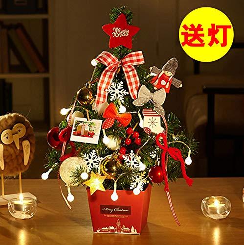HAPPYLR decorationChristmas Baum stellte die Tischoberfläche Kleine Miniweihnachtsbaumdekorationen Weihnachtsgeschenkpakete EIN, um Laterne 50cm, rot (mit Lichtern) Dekorativen Baum 50cm zu senden - Kleiner Adventskranz Künstliche