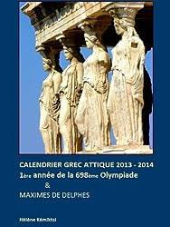 Calendrier Grec Attique 2013 / 2014