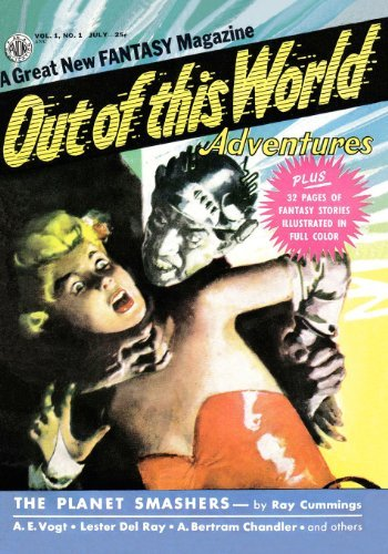Out Of This World Adventures #1 (July 1950) by Ray Cummings (2008-12-04)