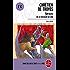 Yvain ou le chevalier au lion (Libretti)